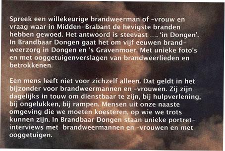Brandbaar_Dongen_2a